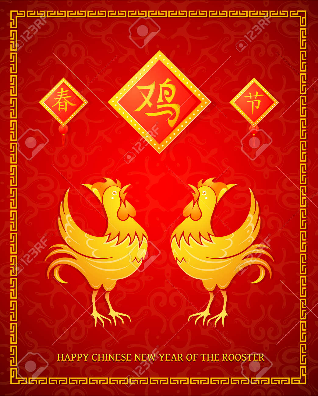 Traditional Greeting Card Design For Chinese New Year With Pair