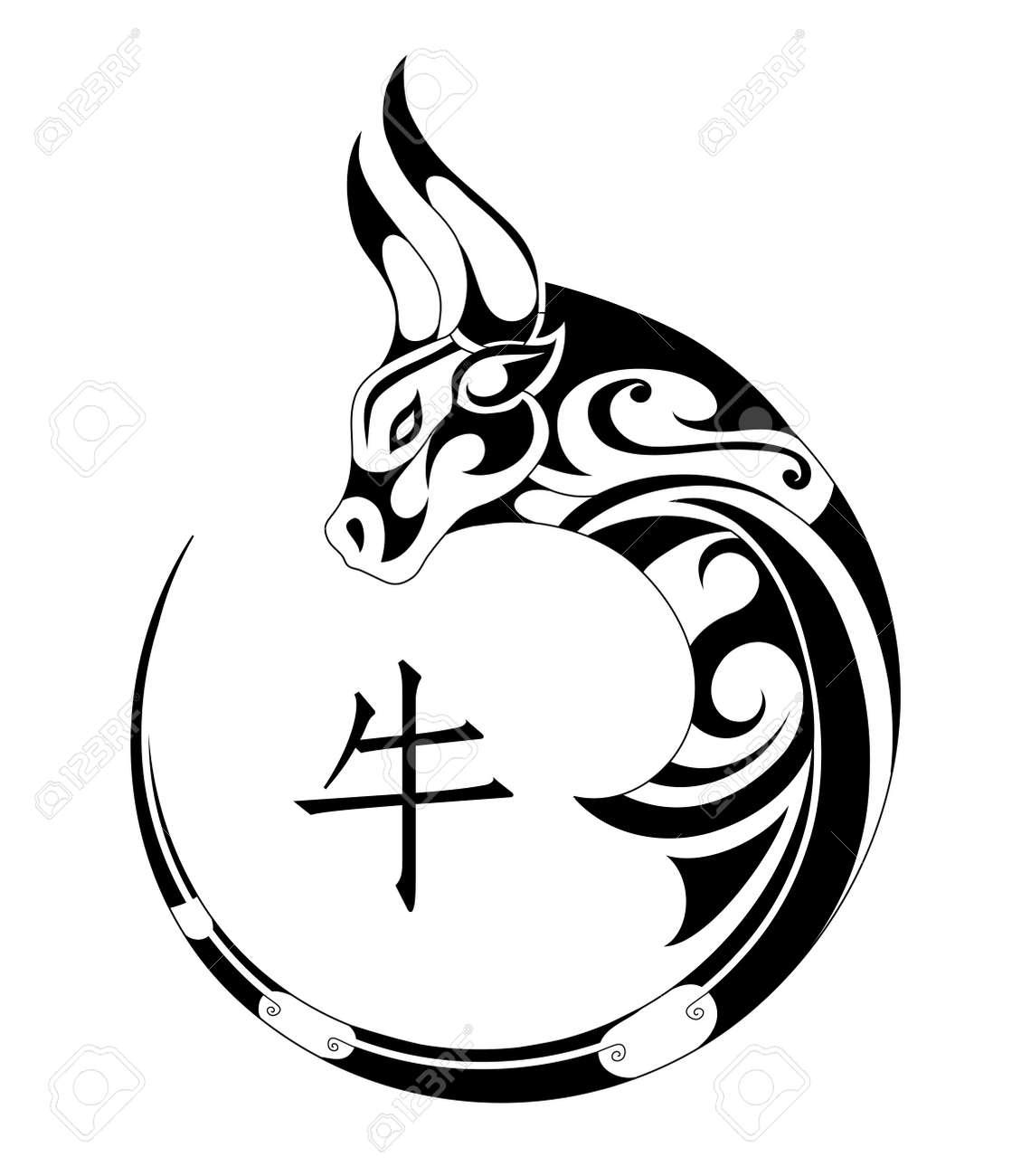 Ox tribal tattoo chinese zodiac symbol hieroglyph translation ox tribal tattoo chinese zodiac symbol hieroglyph translation ox stock vector 71965227 biocorpaavc Gallery