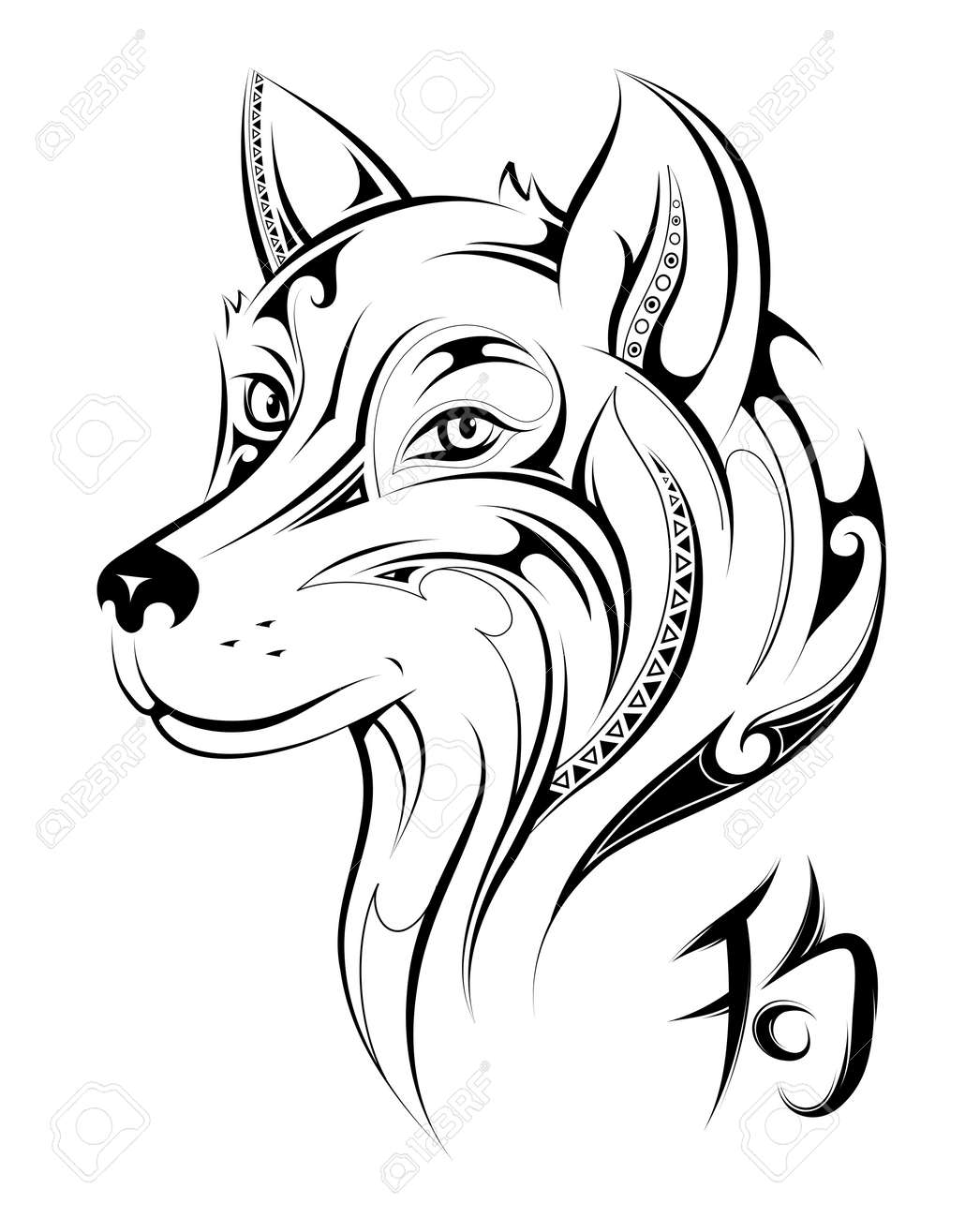 Chinese Zodiac Dog As Symbol For 2018 New Year Hieroglyph Dog