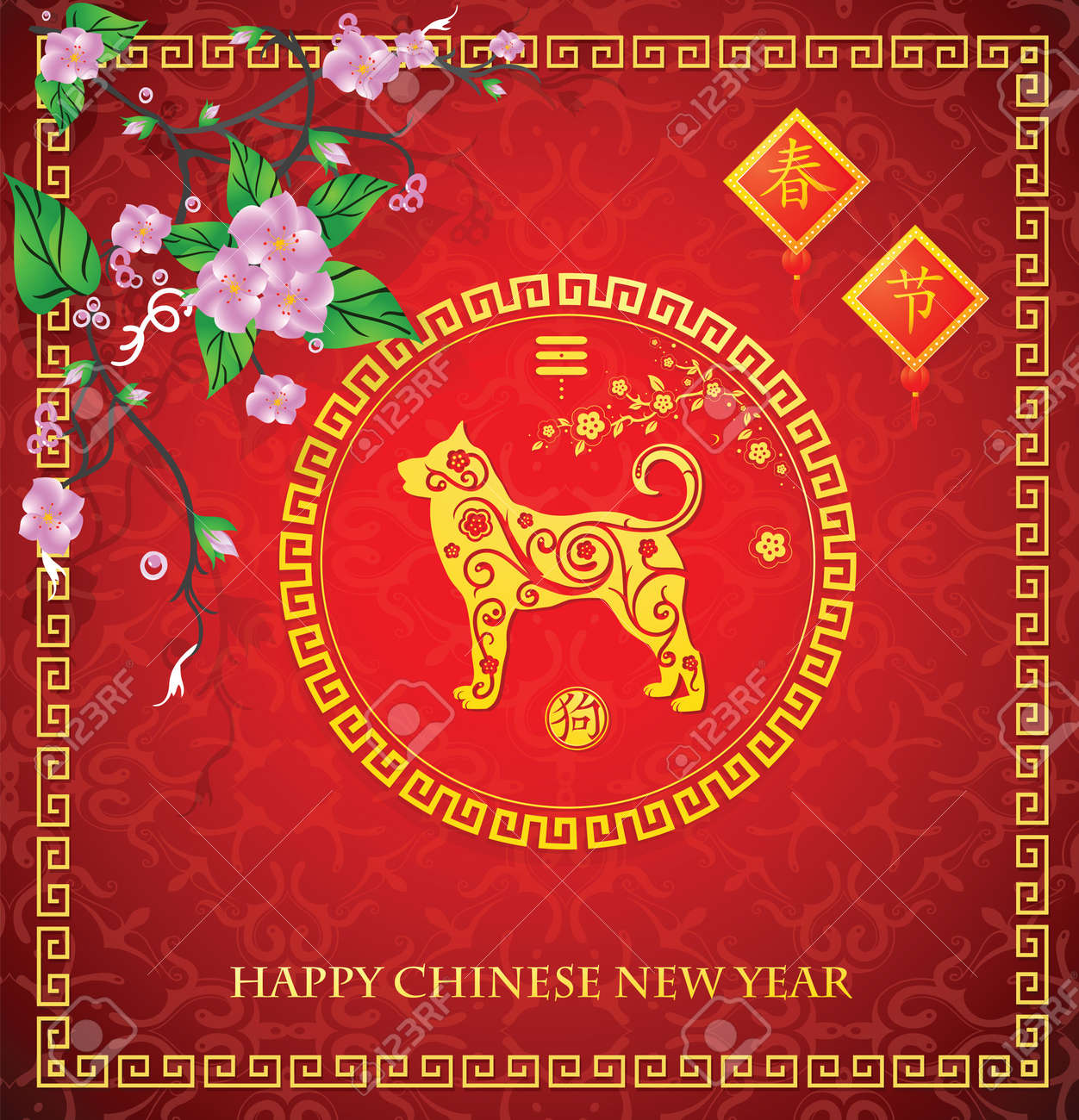 Chinese new year of the Yellow Dog 2018 greeting card (hieroglyphs translation: Dog, and New Year) - 82688694