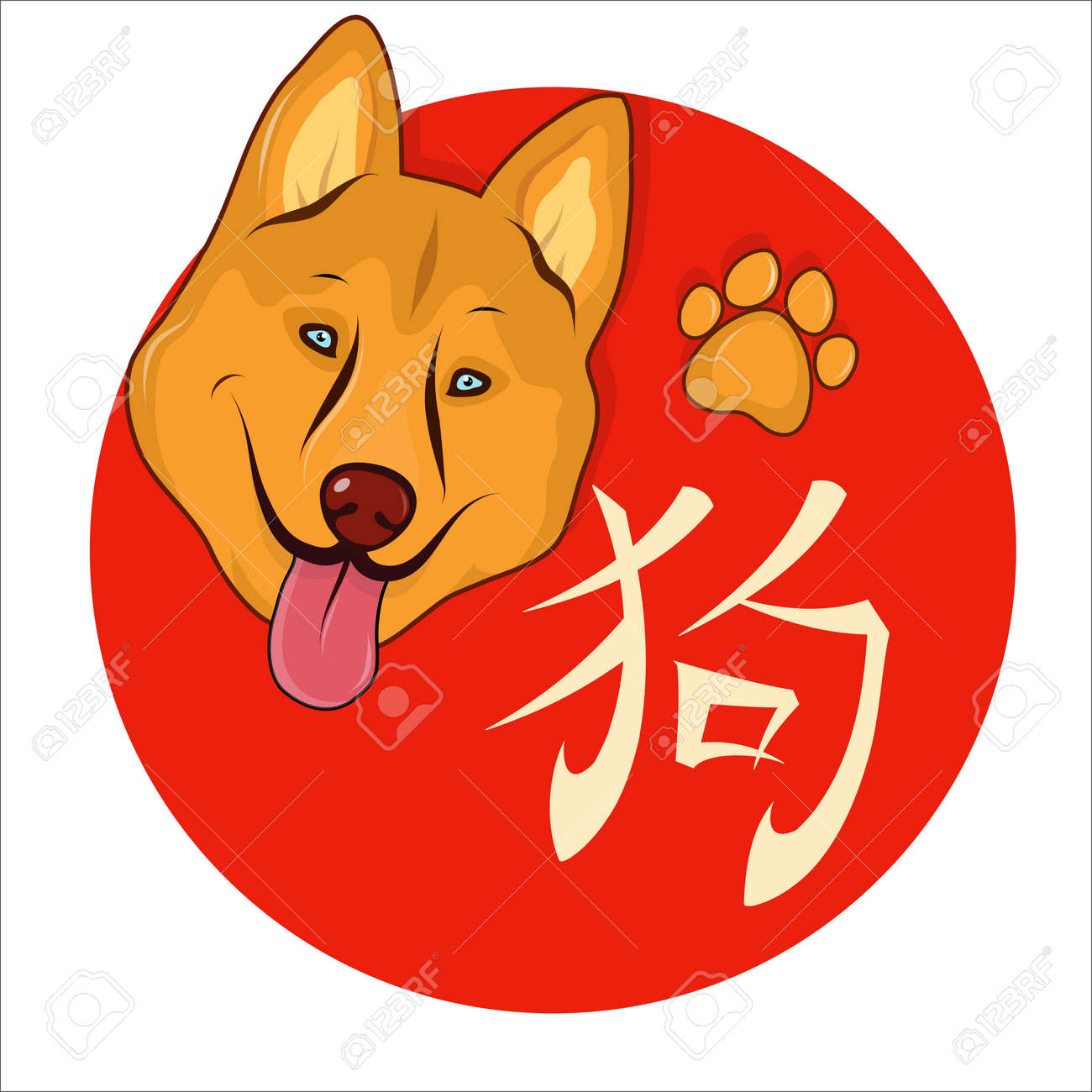 yellow dog as animal symbol of chinese new year 2018 hieroglyph translation dog stock - Chinese New Year Symbols
