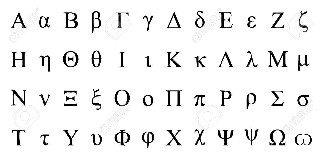 Extraordinaire L'alphabet Grec Dans Les Grandes Et Les Petites Lettres Isolé Sur &BB_43