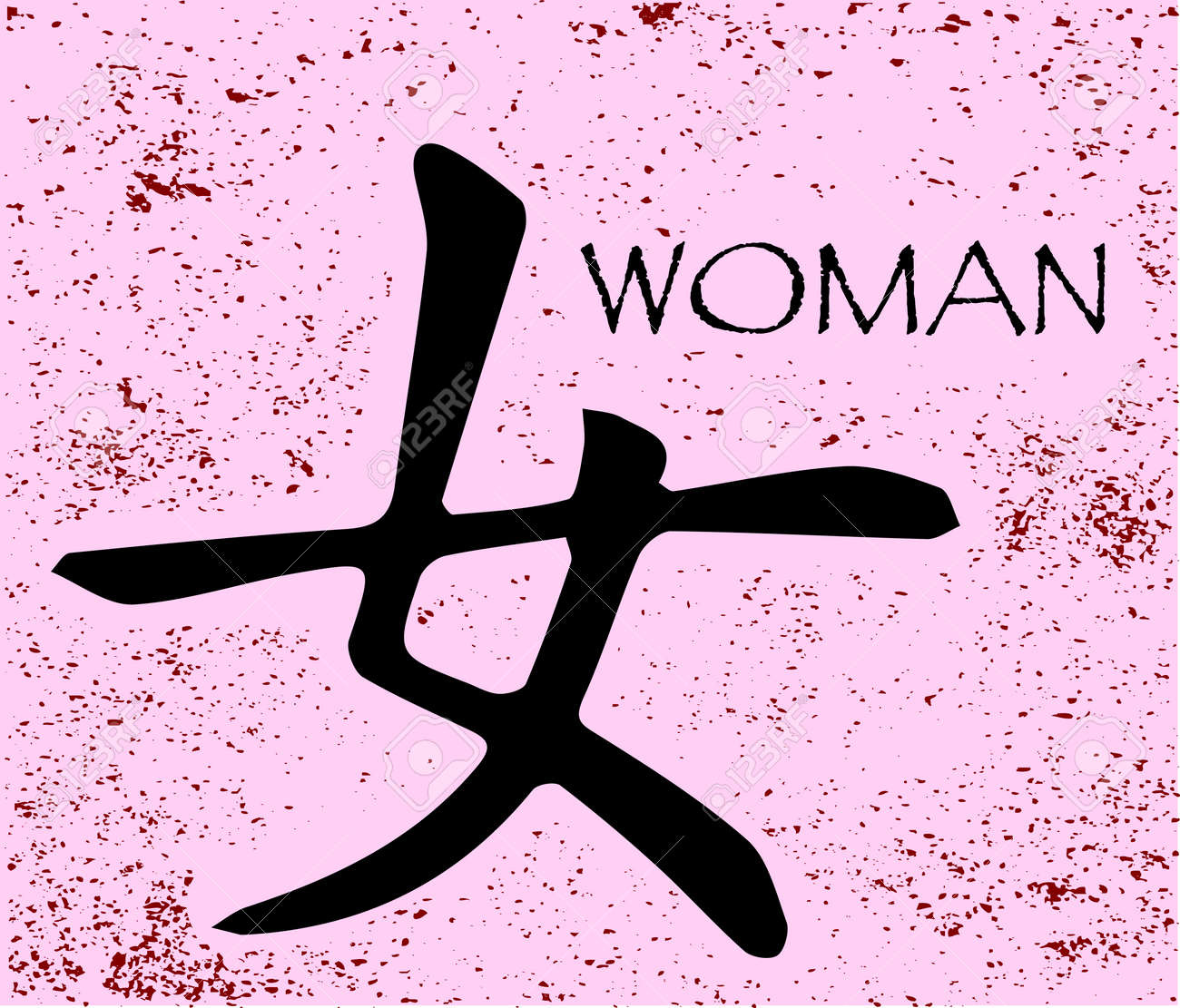 The Chinese Symbol For Woman Over A Pink Background Royalty Free