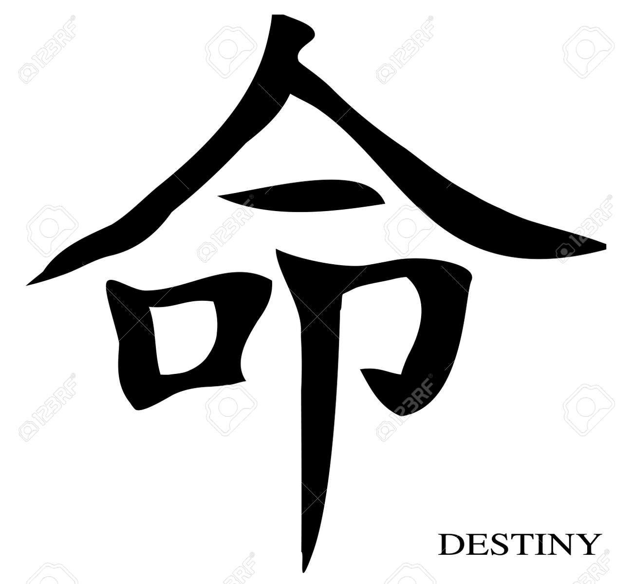 The chinese character for destiny over a white background royalty the chinese character for destiny over a white background stock vector 31294065 buycottarizona