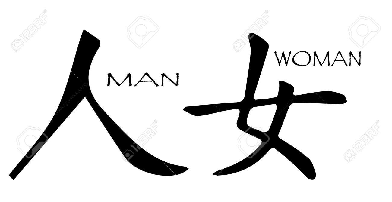 White chinese symbol view symbol buycottarizona