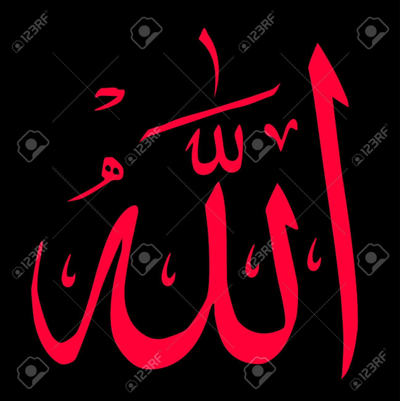 Name of allah in arabic script over a black background royalty name of allah in arabic script over a black background stock vector 67655807 biocorpaavc