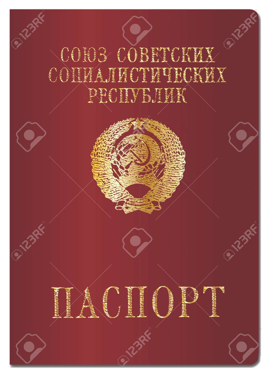2cce240fe The red front cover of a Soviet passport over a white background Stock  Vector - 74405000