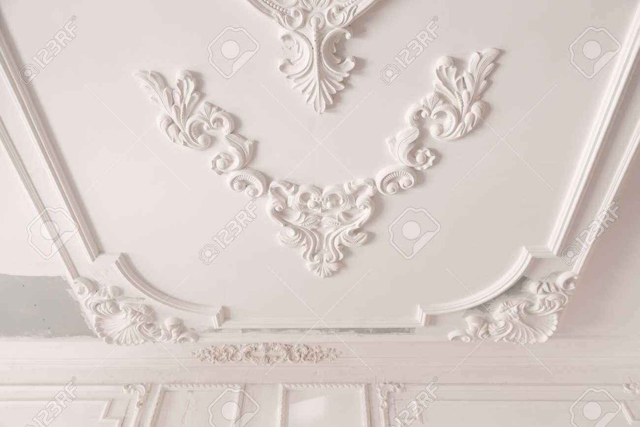 Unfinished Plaster Molding On The Ceiling Decorative Gypsum