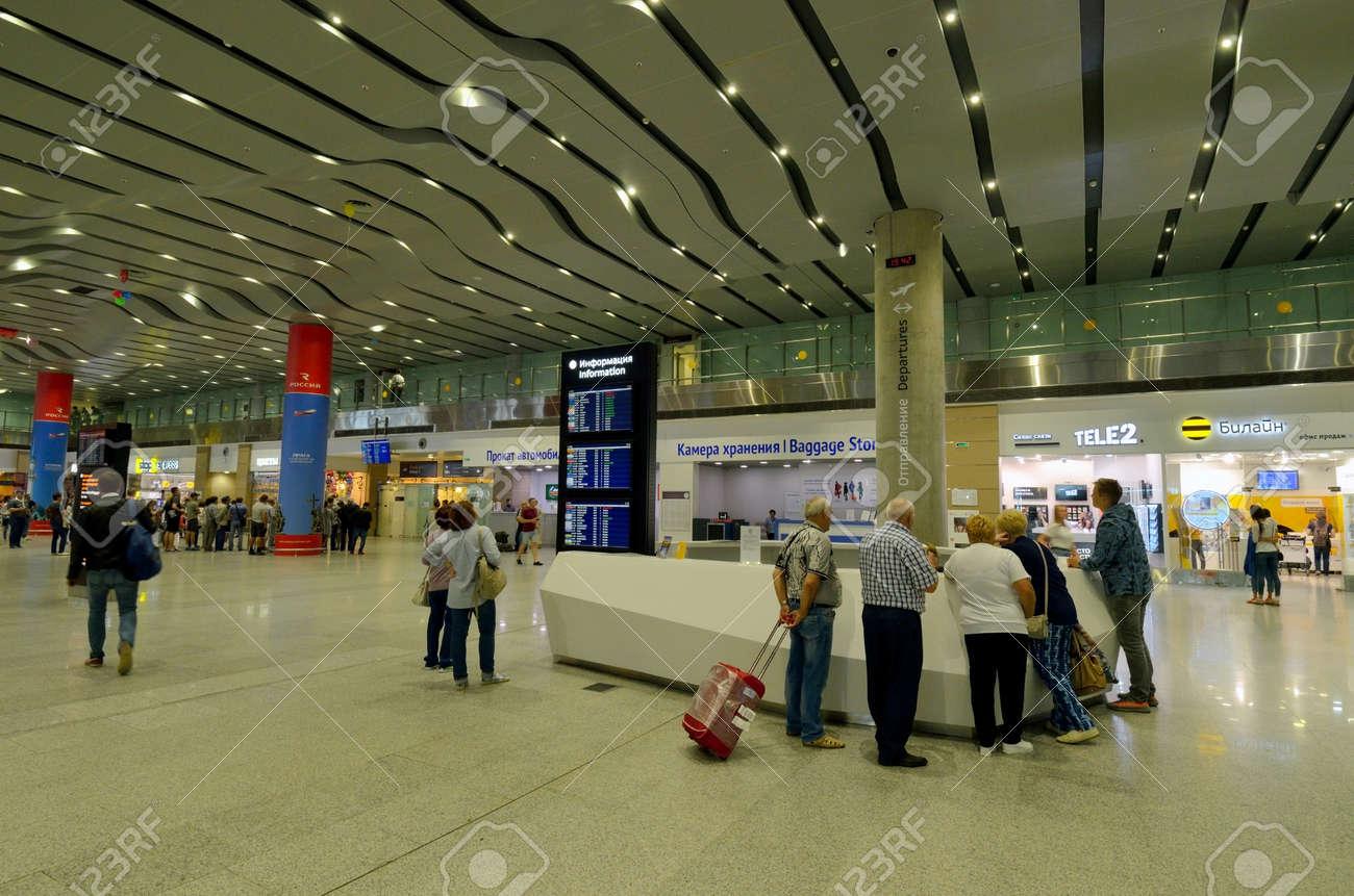 Pulkovo International Airport: description and infrastructure 29