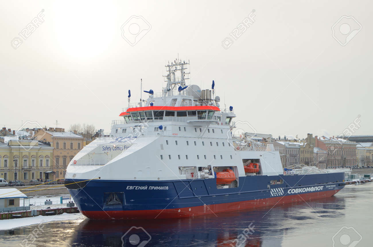 Saint-Petersburg Russia 02 01 2018 New icebreaker ship named