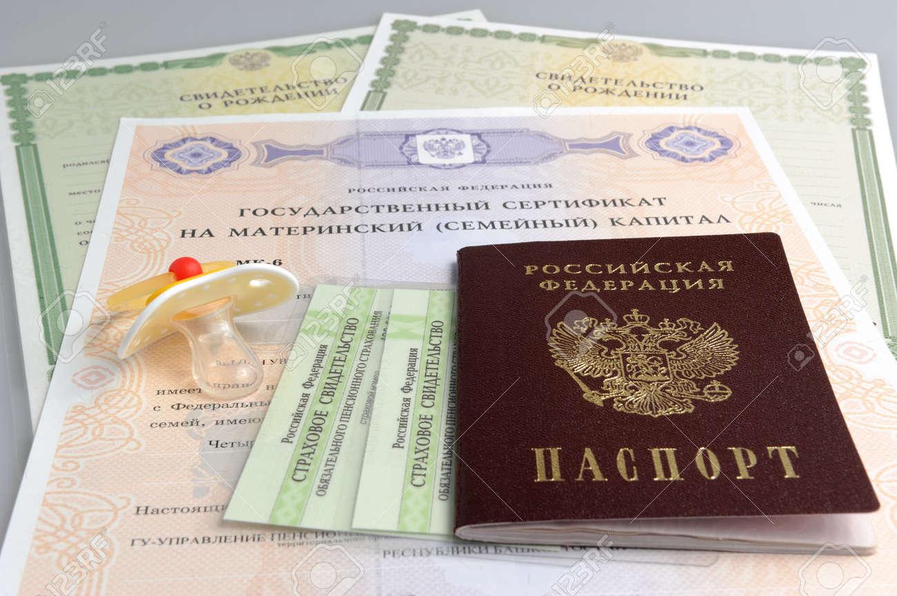 Pasaporte Ruso Con Maniquí Bebé Y, Certificados De Nacimiento Y De ...