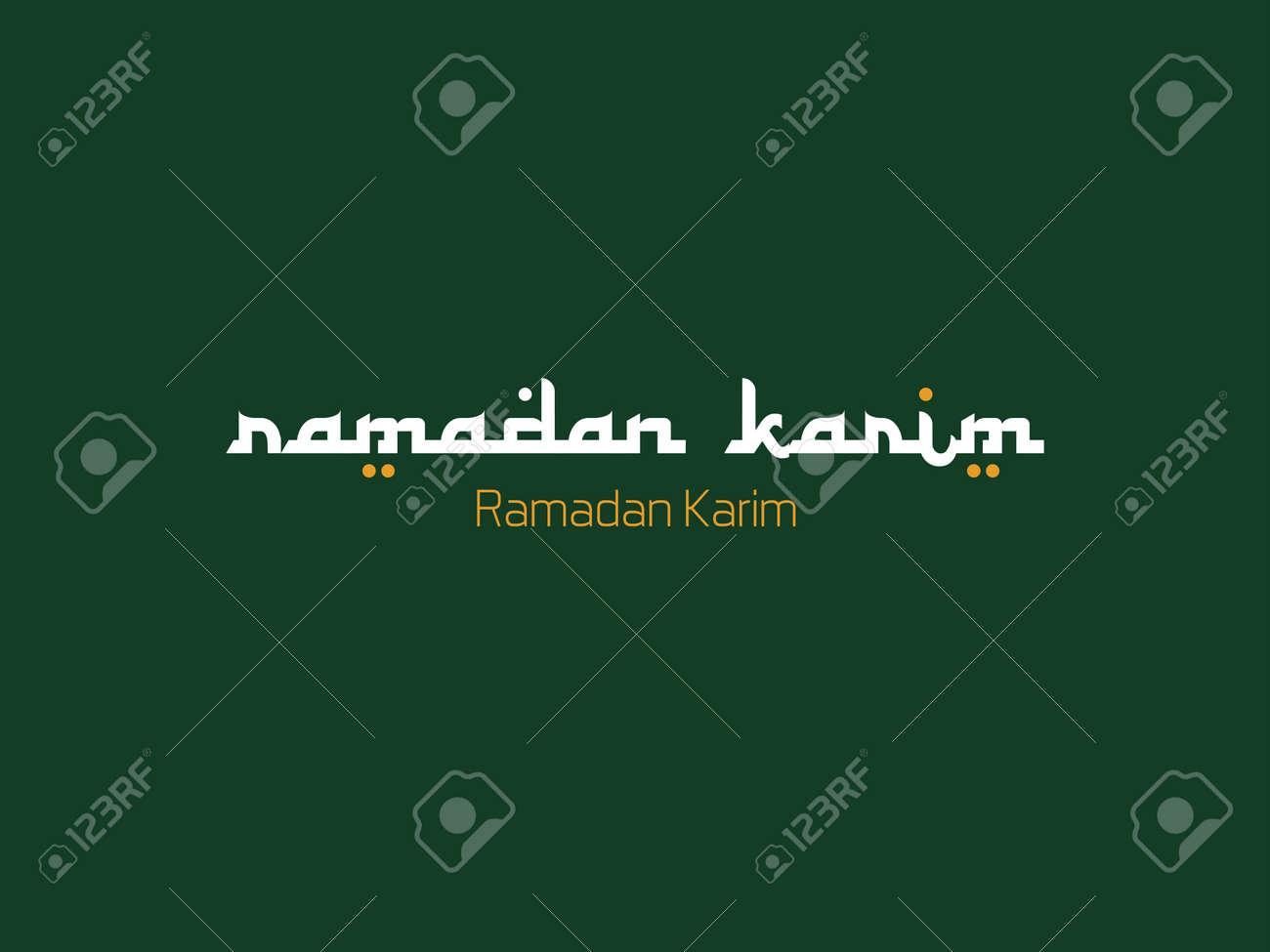 Ramadan Mubarak Ramadan Kareem Islamic Holly Month Greeting