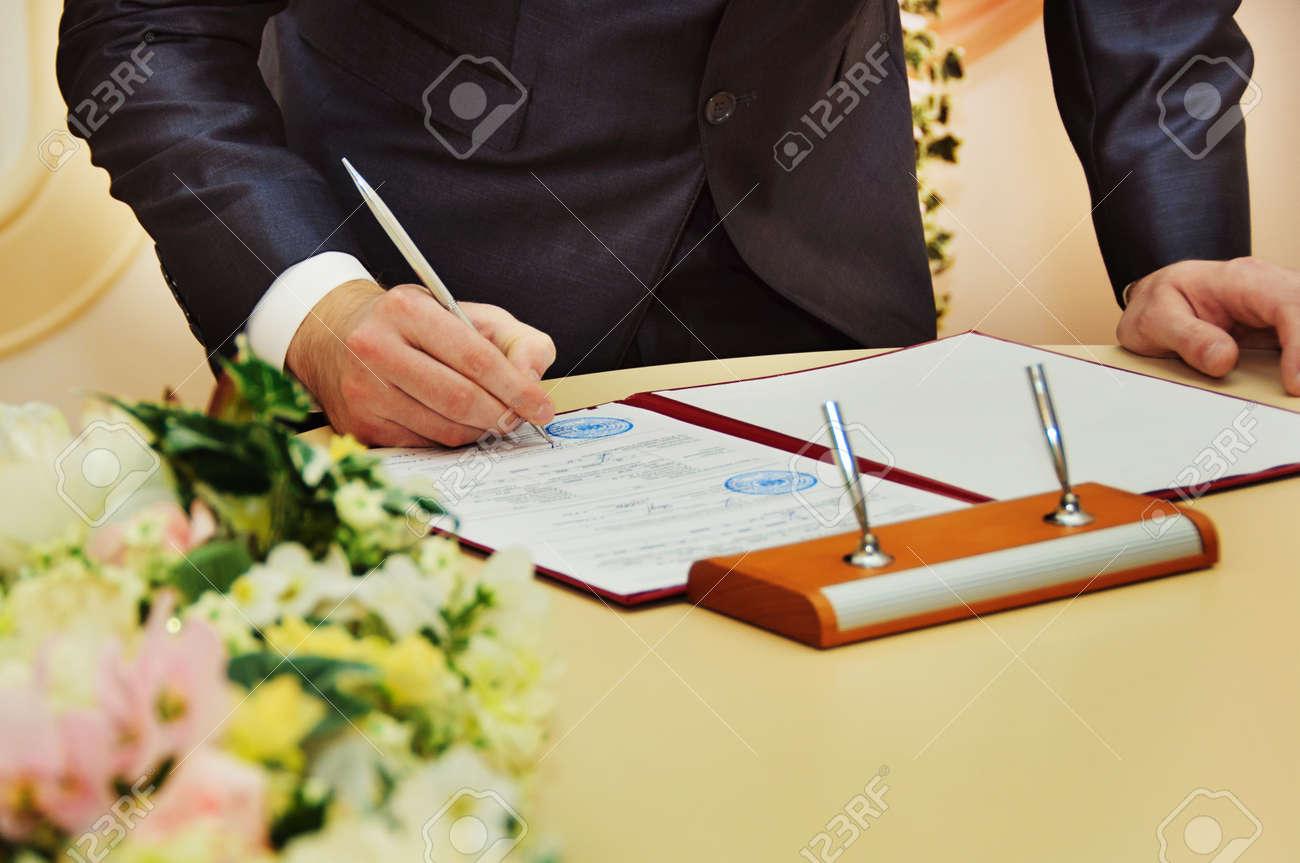 Договор для фотографа на свадьбу скачать