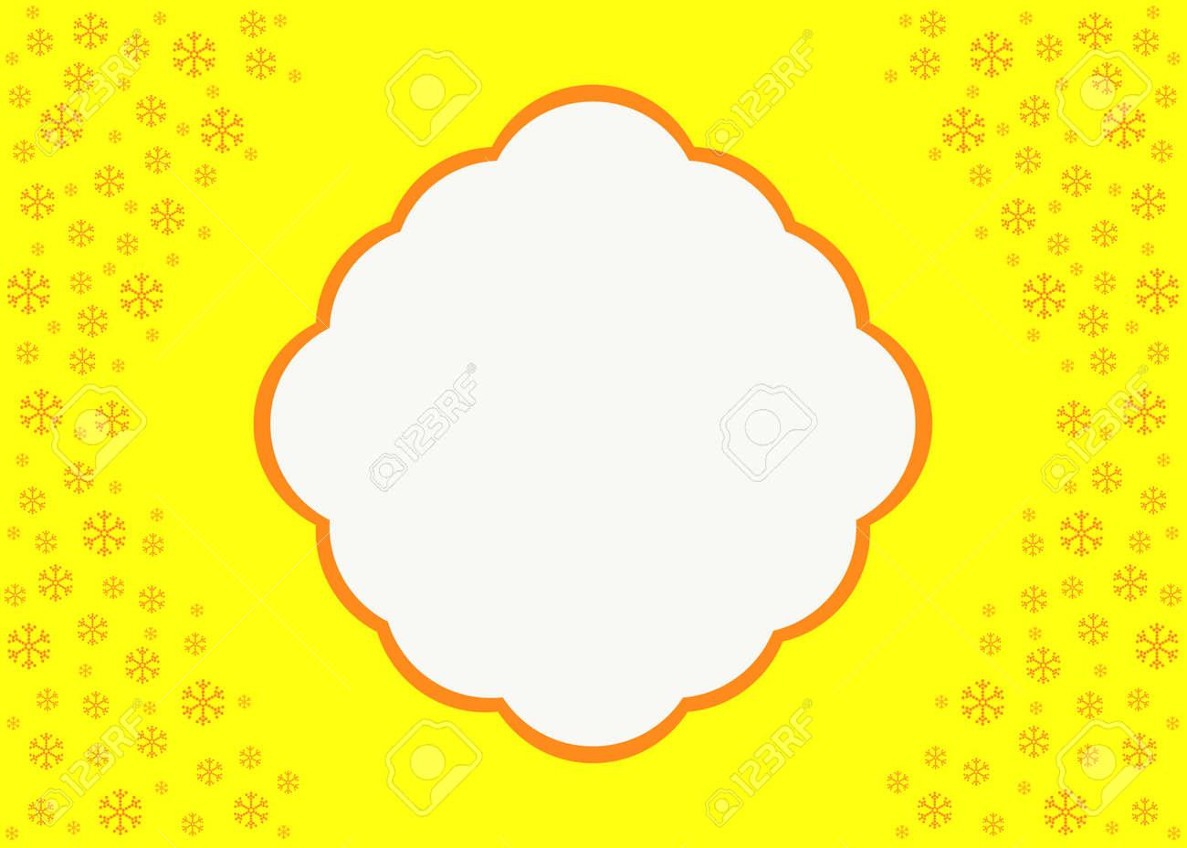 Sfondo Di Natale In Tonalità Di Giallo. Illustrazione Vettoriale ...