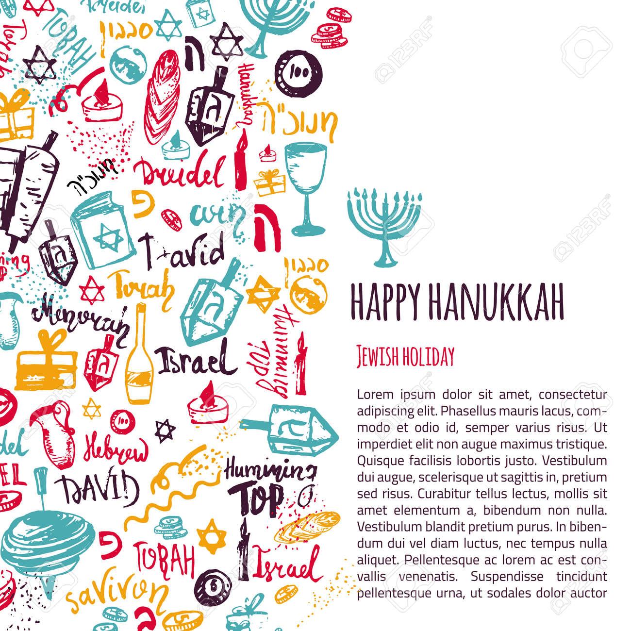 Happy hanukkah greeting card with hand drawn elements and lettering happy hanukkah greeting card with hand drawn elements and lettering menorah dreidel candle m4hsunfo