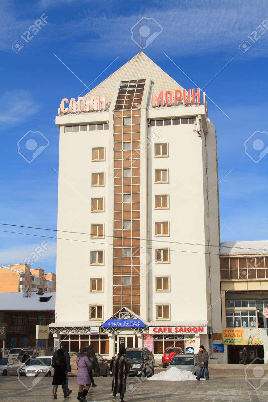 ulan-ude, russia - february 4: modern hotel sagaan morin on