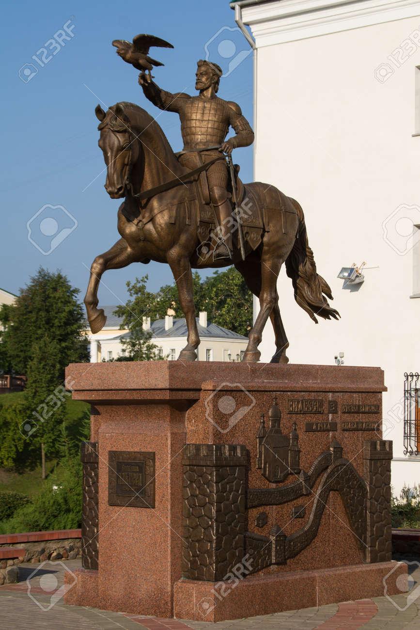 記念碑の王子、ベラルーシのヴィ...