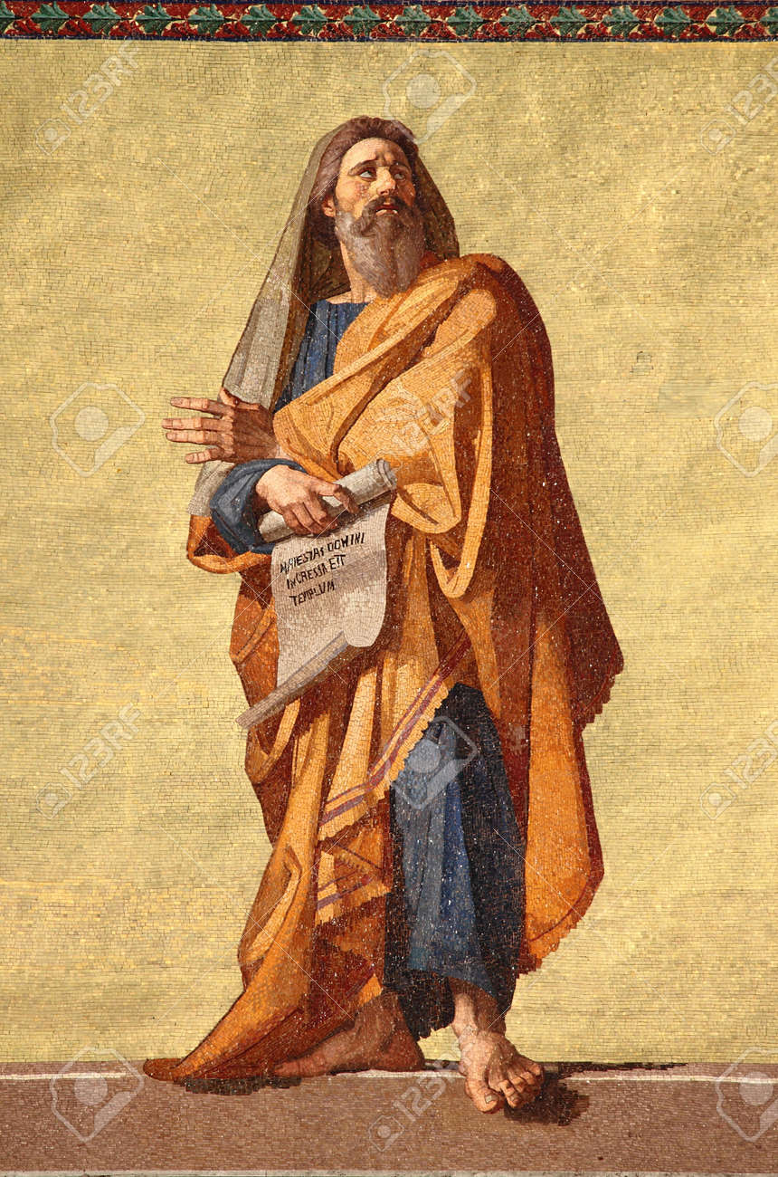 Mosaic of the prophet jeremiah in the facade of basilica of saint paul outside the walls