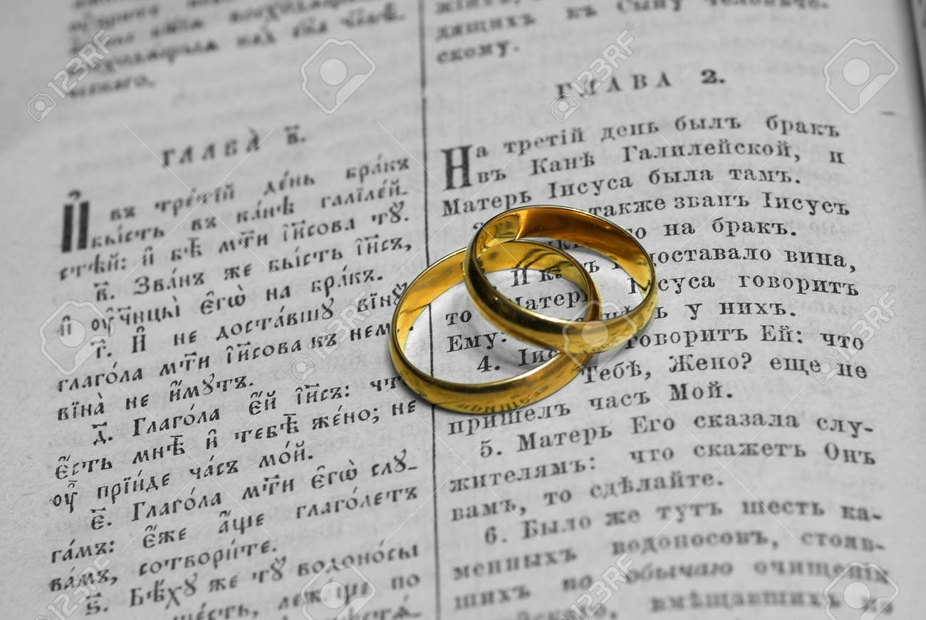 Gold Wedding Rings On Sheets Of The Old Russian Bible Stock Photo
