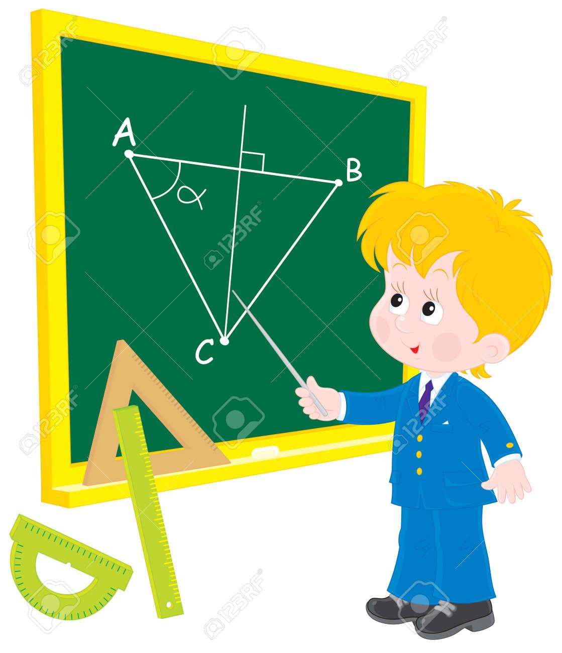 Картинки по запросу в геометрию 1 класс клипарт