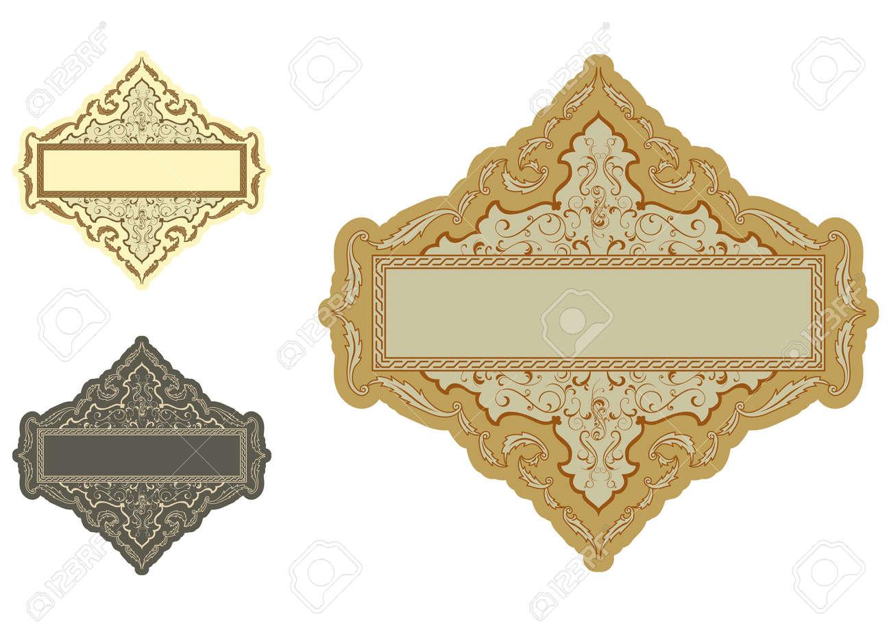 vector illustration of  a beautiful Iranian style pattern Stock Vector - 17296051