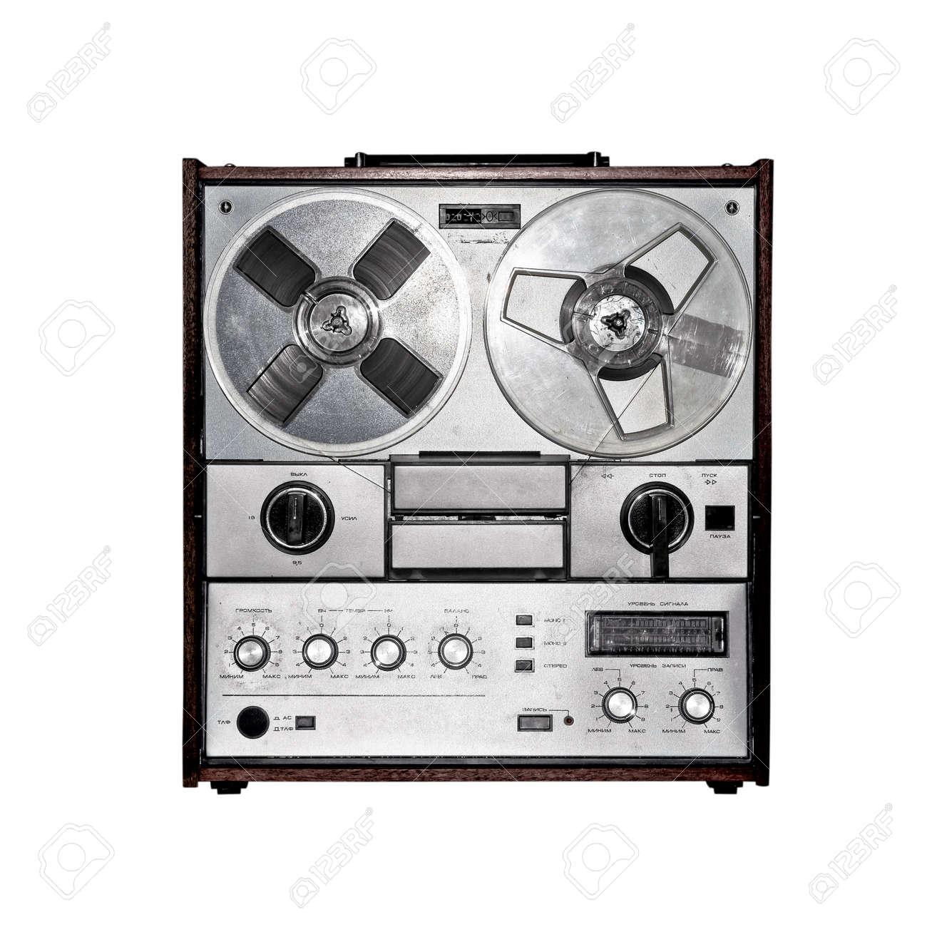 Retro audio tape recorder Isolated on white - 24639633