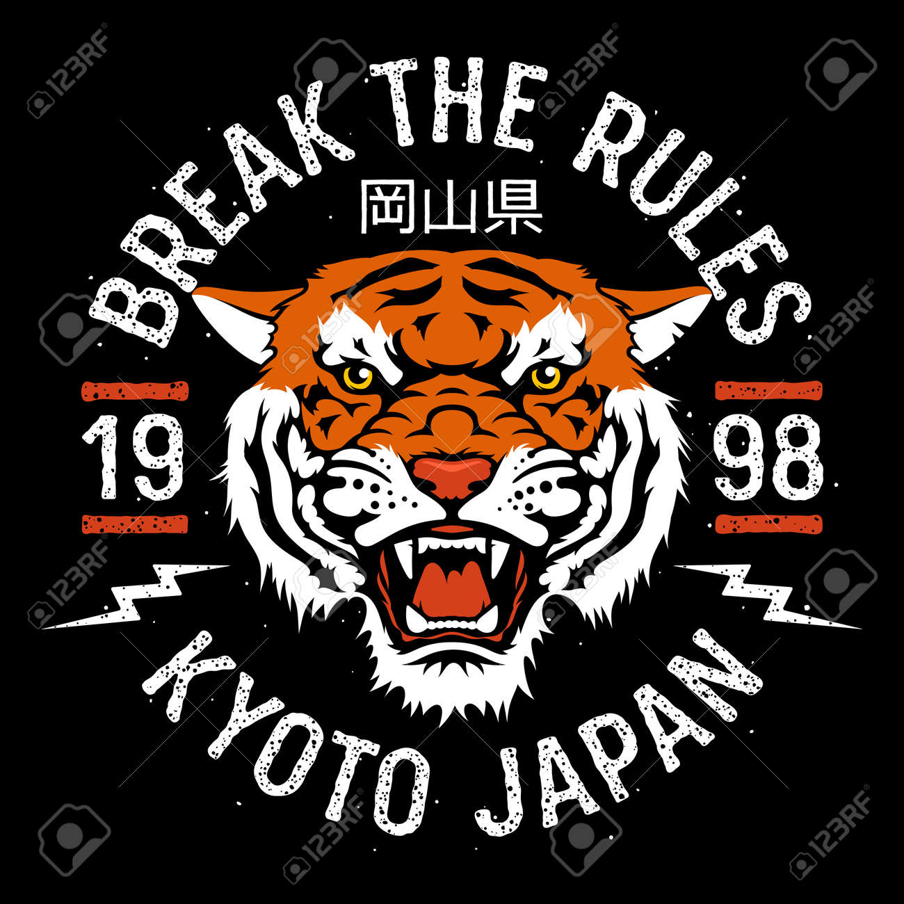 Japanese Tiger Patch Embroidery Vector T Shirt Print Design Royalty