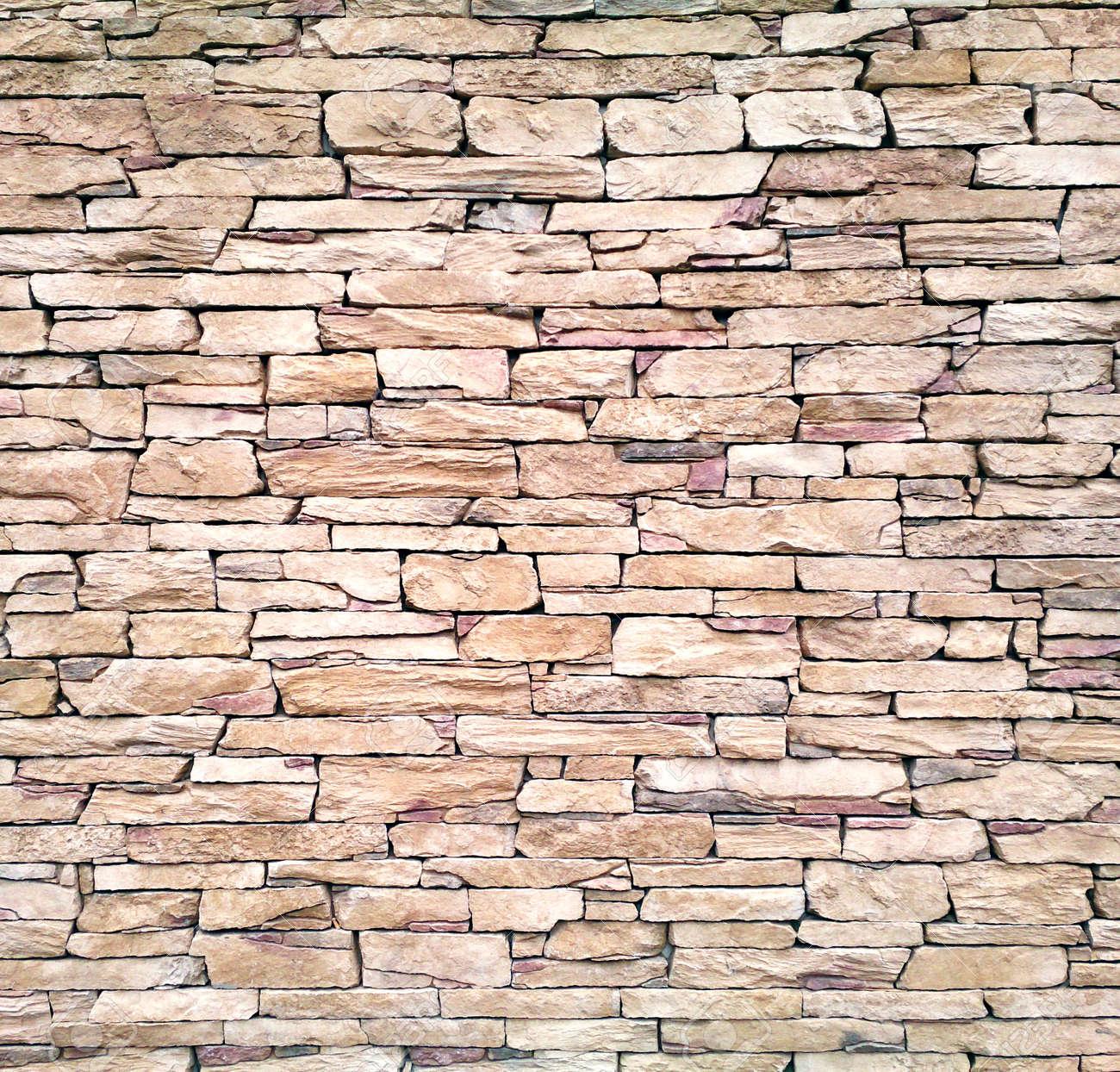 Modern stone wall texture Stock Photo - 26190524
