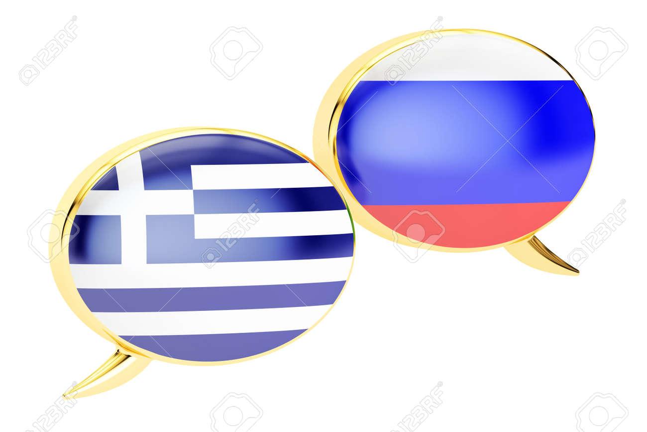 russian-to-greek-translation-black-guys-kissing-girl