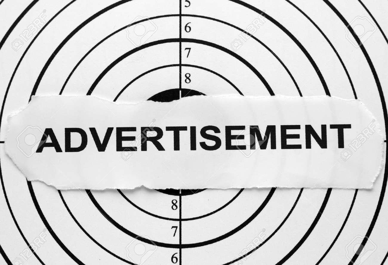 Advertisement target Stock Photo - 11710835