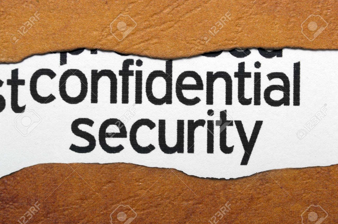 Confidential security concept Stock Photo - 20846932
