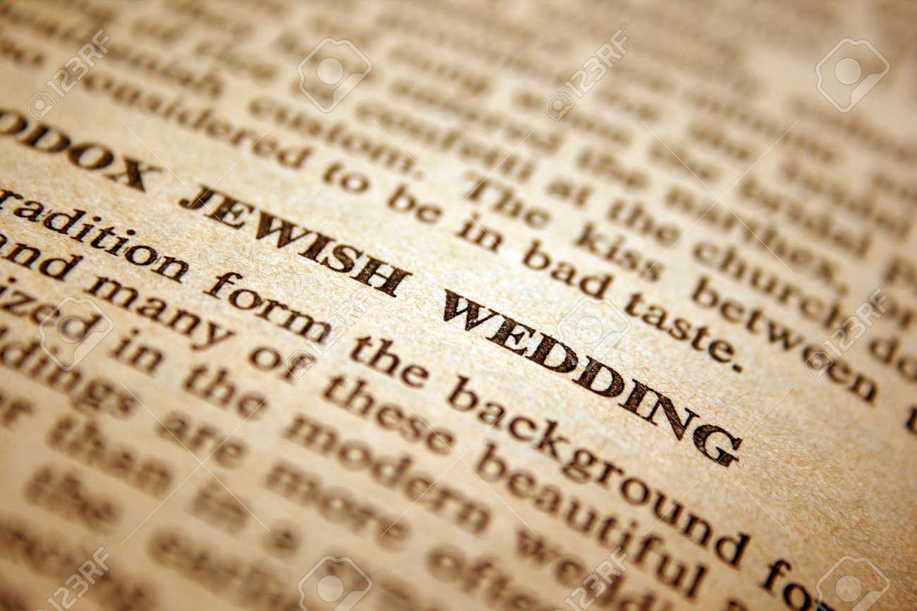 Jewish wedding Stock Photo - 21818203