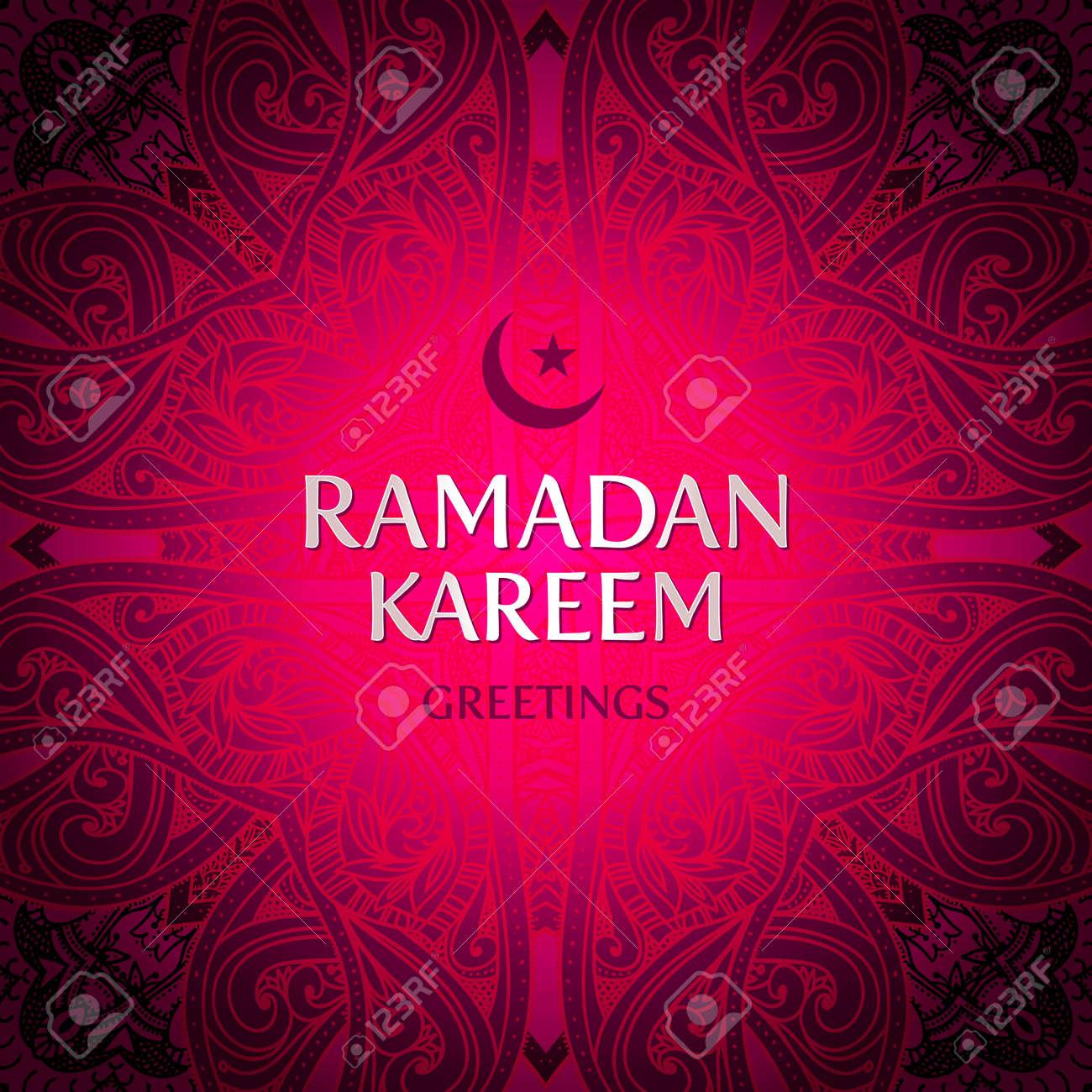 Vector Ramadan Kareem Greeting Card Background Royalty Free