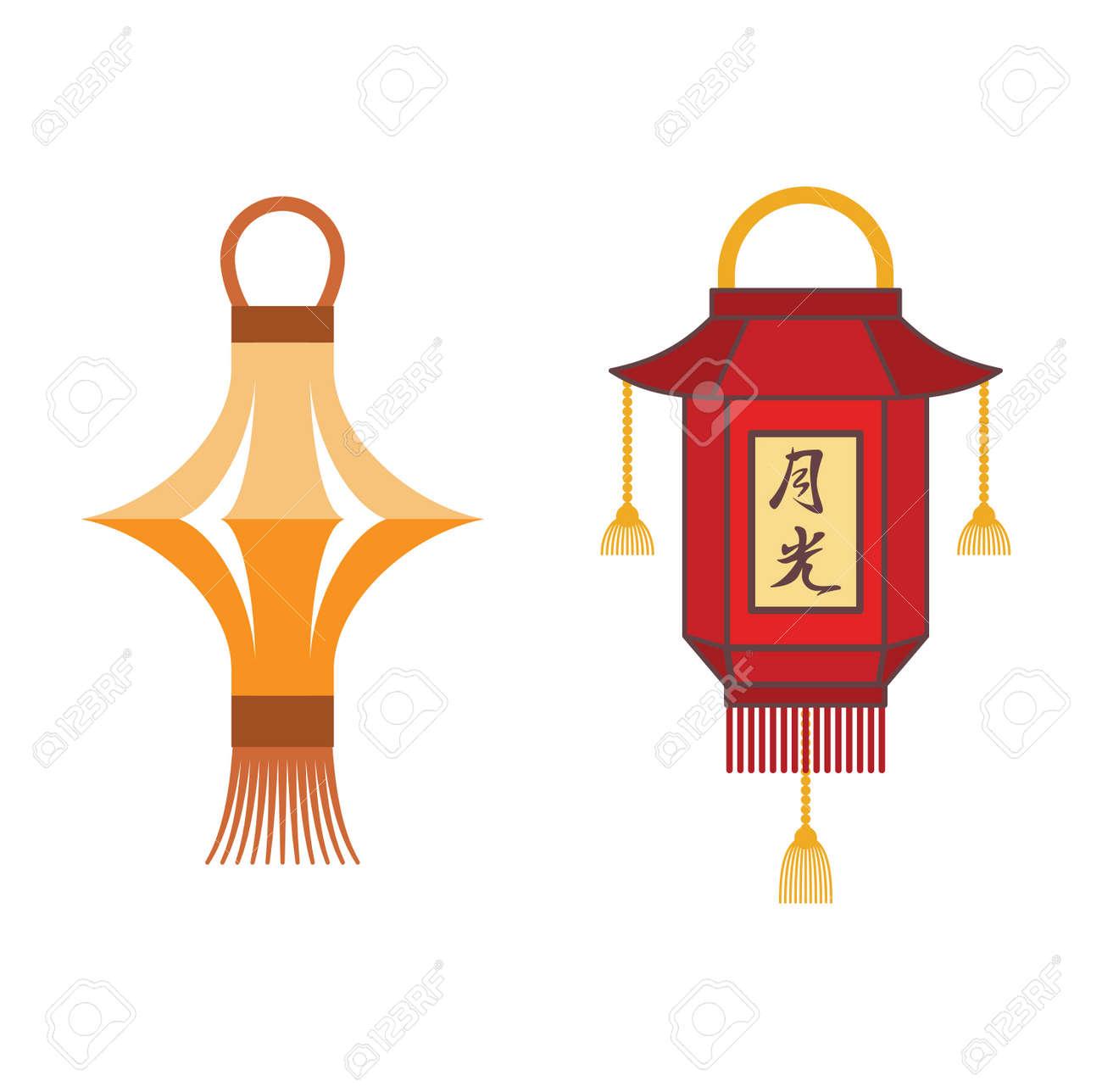 Vecteur Lanterne Chinoise Isole Papier Vacances Celebrer Graphique