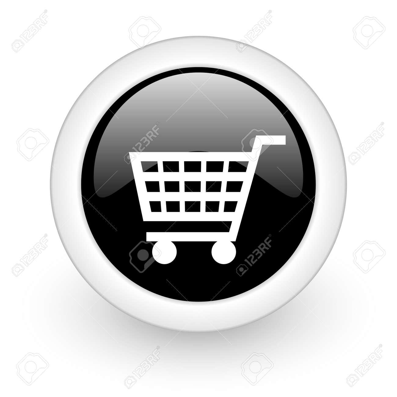 black round 3d icon Stock Photo - 13457591