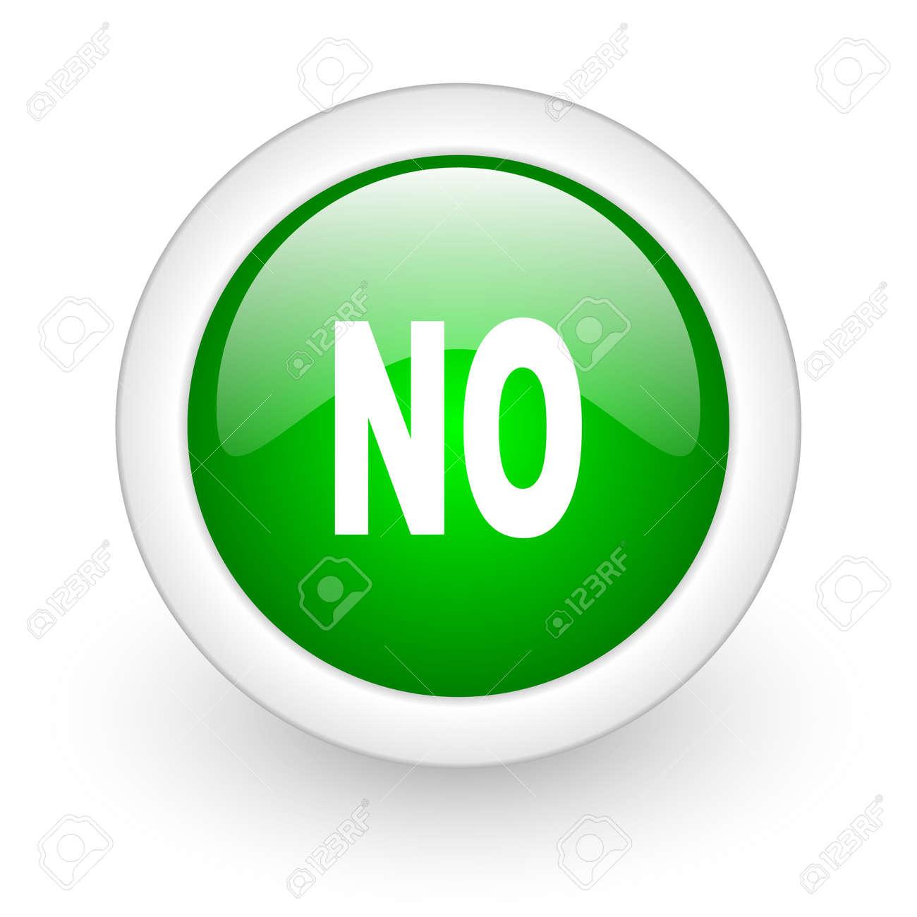 no green circle glossy web icon on white background Stock Photo - 17864831