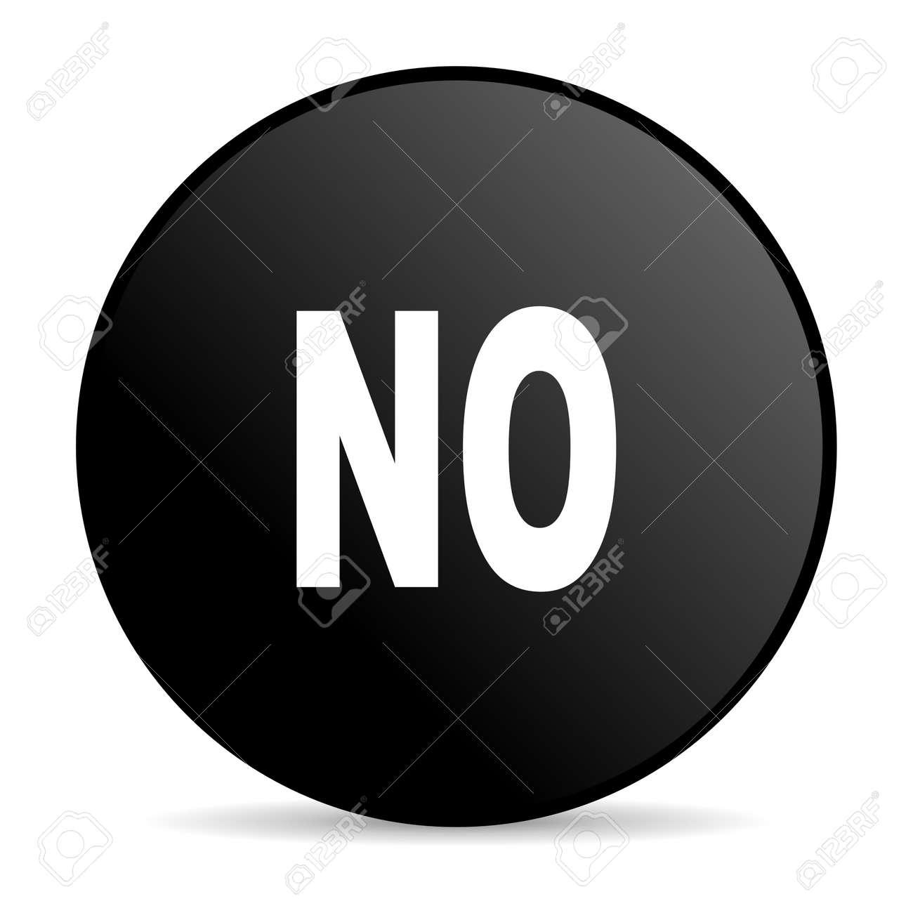 no black circle web glossy icon Stock Photo - 19302304