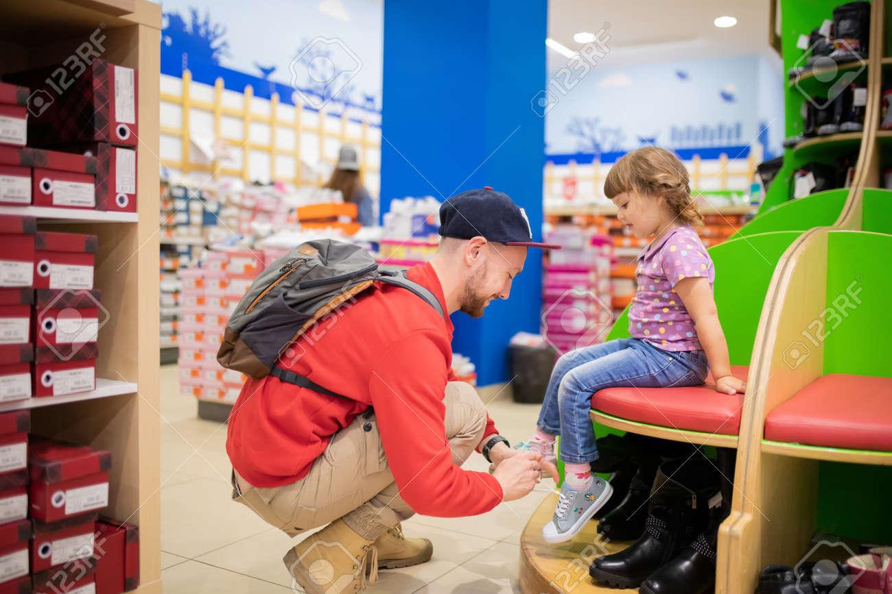 children shoe store