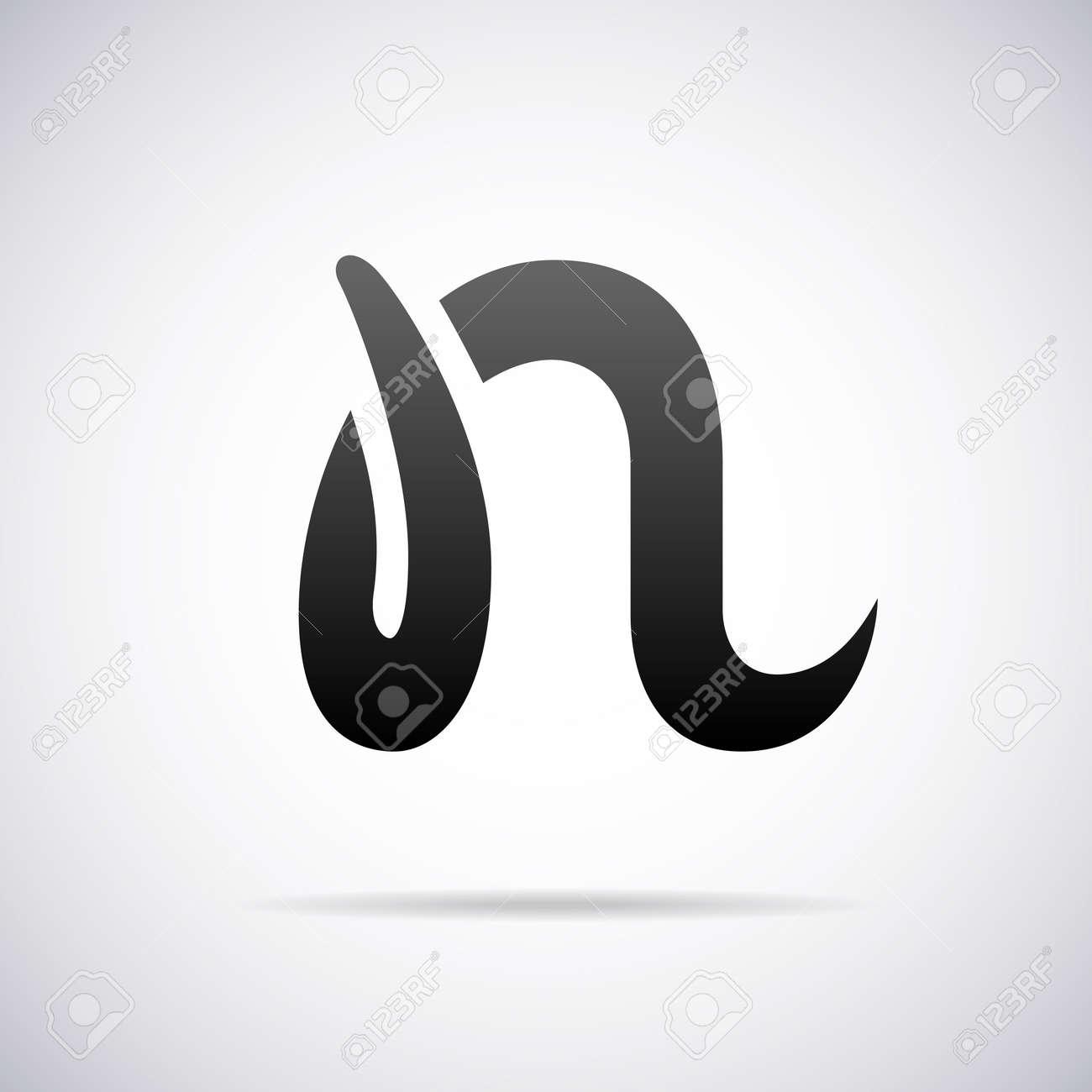 Letter N Design Template Vector Illustration Stock