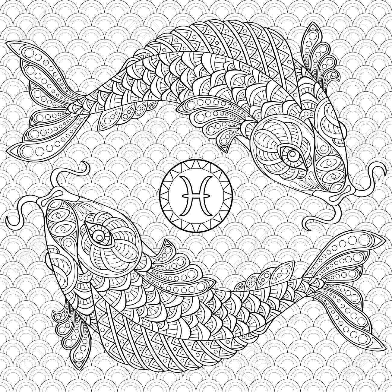 pisces koi fish chinese carps antistress coloring page