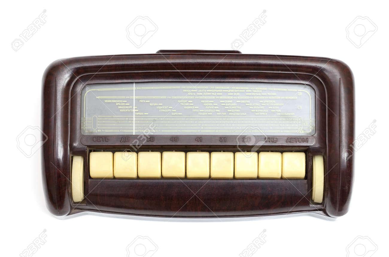 Vintage radio set isolated on white background Stock Photo - 11941222