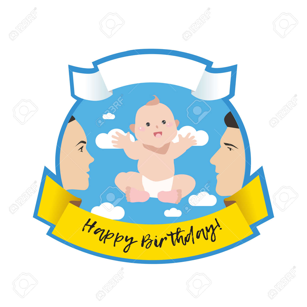 Happy Birthday Baby Shower Greeting Card Royalty Free Cliparts