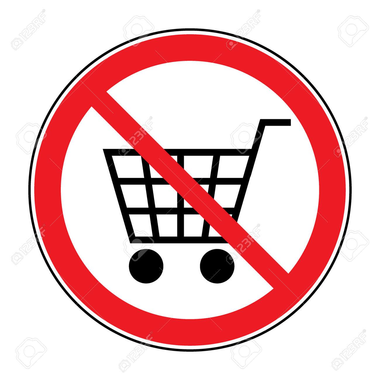 ショッピング カート兆候はないです 赤い丸いいいえショッピング カート