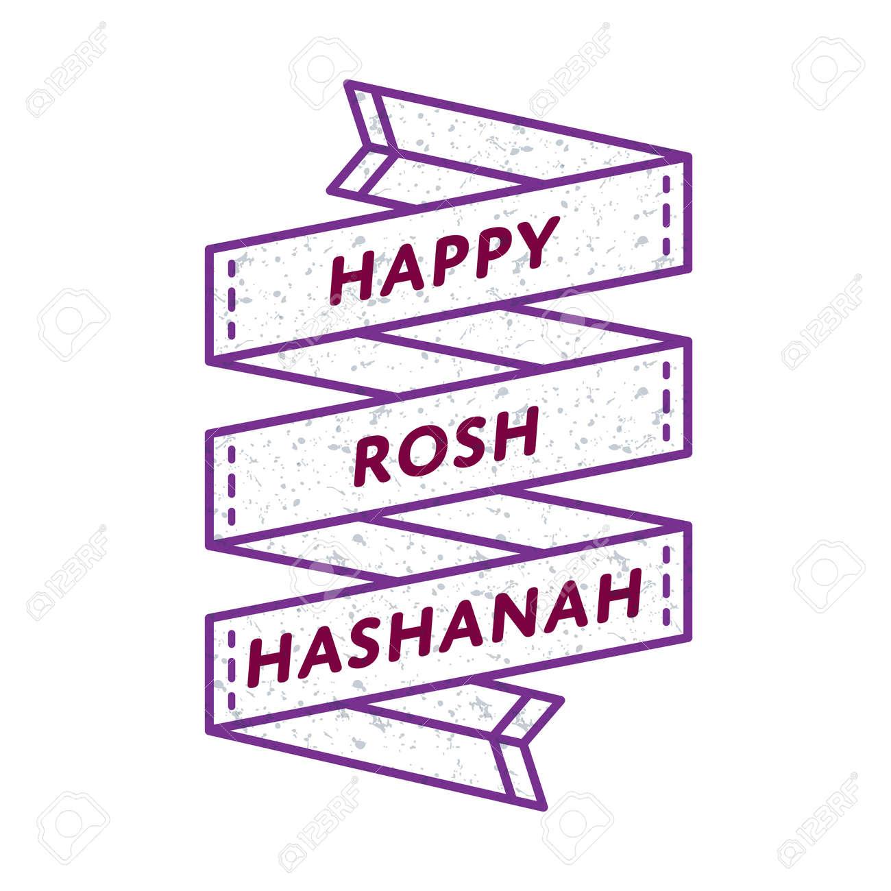 Happy Rosh Hashanah Emblem Isolated Vector Illustration On White