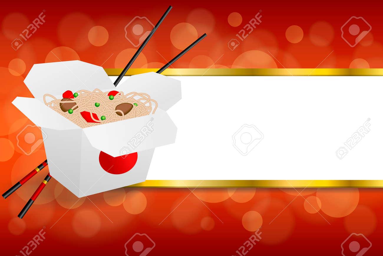 Hintergrund Abstrakten Chinesisches Essen Weißen Kasten Schwarz ...