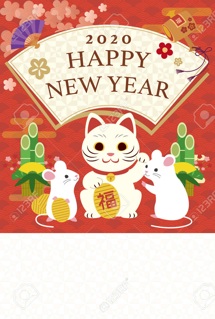 New Year S Card Design Of The Year 2020 Mouse And Lucky Cat
