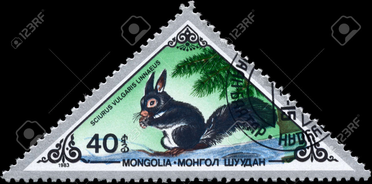 MONGOLIA - CIRCA 1983: A Stamp printed in MONGOLIA shows image of a Squirrel with the designation