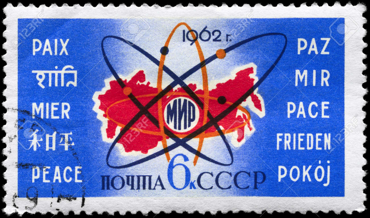 Ussr Circa 1962 A Stamp Printed In Ussr Shows The Map Of Russia