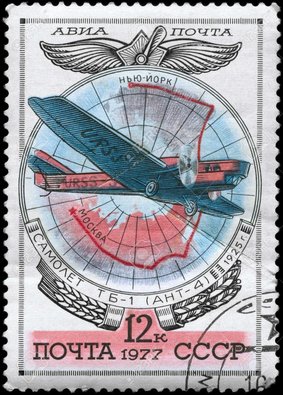 ソビエト連邦 - 1977 年ごろ: A ...