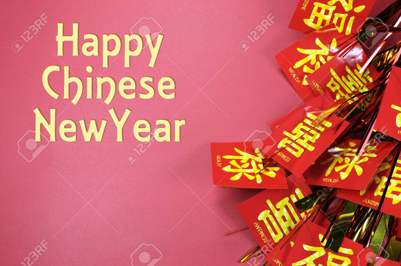 Frohes Neues Jahr Text Begrüßung Mit Traditionellen Dekorationen Auf ...